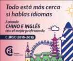Inglés 2018/2019 - Cursos de preparación de exámenes Cambridge (FCE/CAE), Oxford Test Of English y IELTS