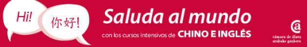 Escuela de idiomas - Cursos 2019-2020